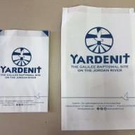 שקיות נייר ממותגות לירדנית