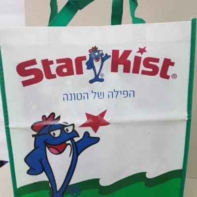 תיק אלבד ממותג של star kist