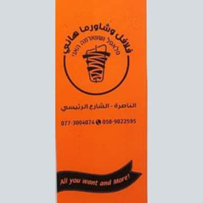 שקית לבאגטים עם לוגו ומיתוג