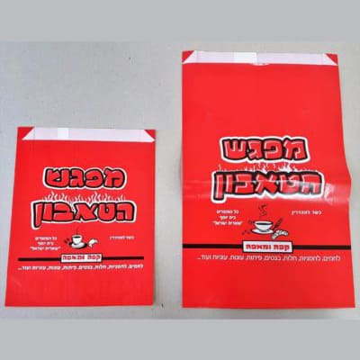 שקית נייר בגדלים שונים למסעדות