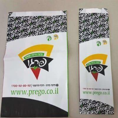 שקיות נייר ממותגות צבעונית לפיצות ובאגטים