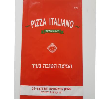 מארז לפיצות משקית נייר של פיצה איטליאנו