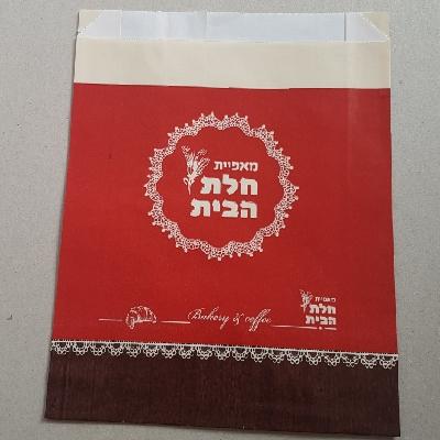 שקית נייר למאפיית חלת הבית בצעים אדום וחום