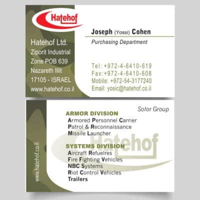 כרטיס ביקור לדוגמא של יוסף כהן ממחלקת רכש