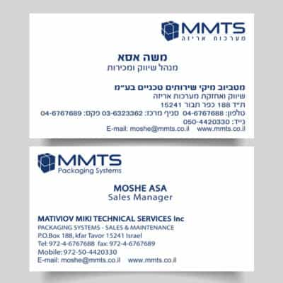 דוגמא לכרטיס ביקור נקי בצבע כחול לבן של משה אסא- מנהל שיווק ומכירות